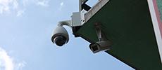 Monitoring, kamera, CCTV, telewizja przemyslowa
