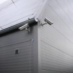 Monitoring, kamery, CCTV